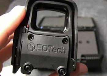 EOTech XPS3 weight